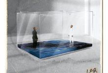Oil & Water - Travis Greene Ft. Anthony Hamilton